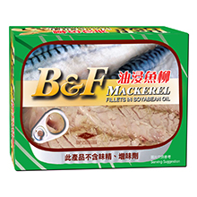 BF Mackerel in Soyabean Oil_ss